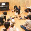 リトミック教室@都立大学 『0歳~3歳 未就園児クラス』開催レポート!11月のテーマは『タップダンスリトミック』&次回の教室日程