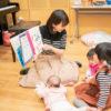 リトミック教室@目黒区都立大学 『ピアノ・幼稚園クラス』開催レポート!2月のテーマは『しましまじま②』