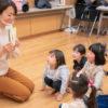 リトミック教室@目黒区都立大学 『3歳~未就学児・ピアノ PMクラス』開催の様子①!3月は『おはなばたけ』&次回の教室日程